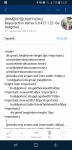 Screenshot_20170921-133107.png
