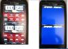HTC_Rezound_screen_2.png