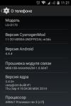 Screenshot_2014-09-06-11-21-56.png